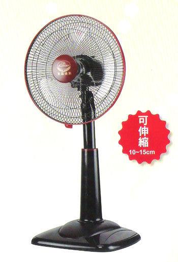 聖羅倫斯 14吋伸縮立扇 STL-1405 台灣製造!