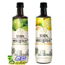 [COSCO代購 如果沒搶到鄭重道歉] 韓味不二 綜合果醋組 (青蘋果/檸檬柚子)900毫升 X 2入 _W108986