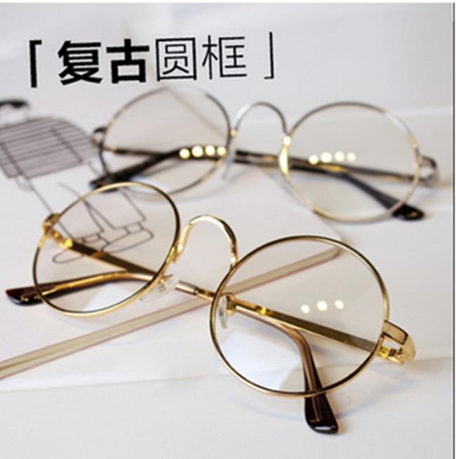 50%OFF【J011441Gls】經典復古大框圓形眼鏡框2833 金屬韓版眼鏡框架太子鏡近潮附眼鏡盒