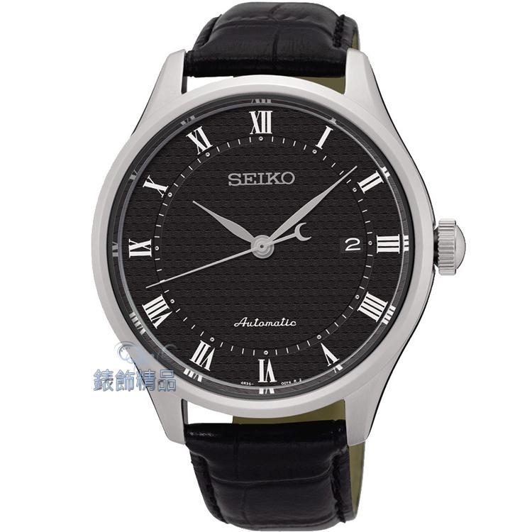 【錶飾精品】精工表SEIKO手自動機械上鍊 日期 羅馬時標 黑面SRP769黑壓紋皮帶男錶SRP769K2全新原廠正品 生日情人禮品
