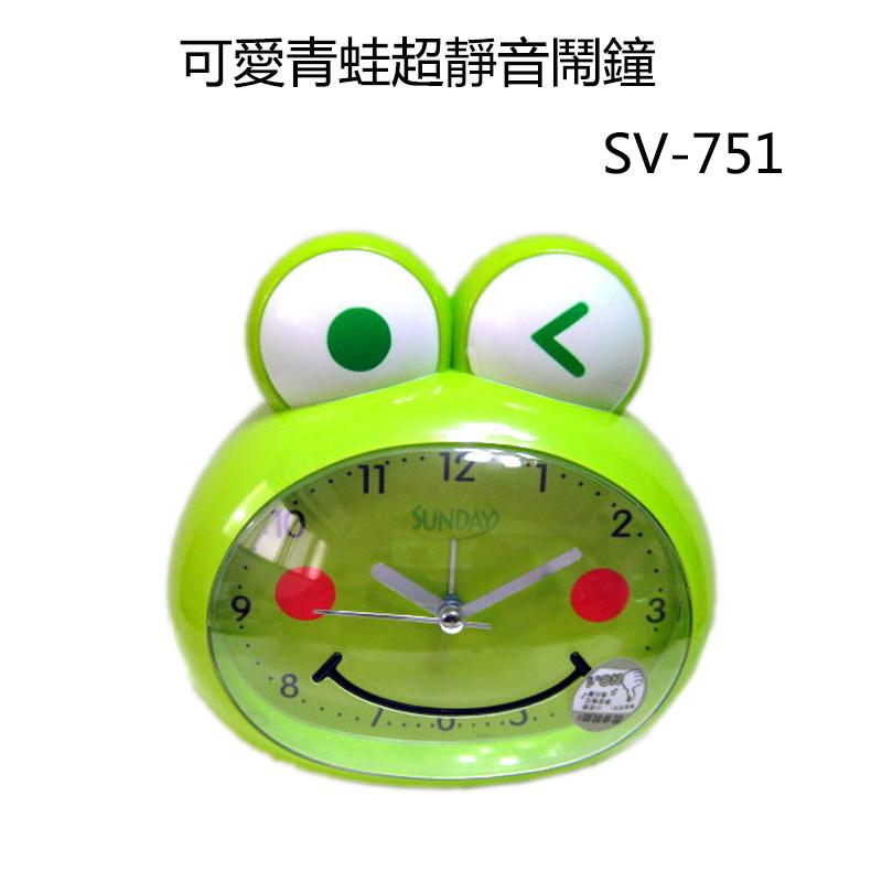 小玩子 無敵王 造型 青蛙 超靜音 鬧鐘 貪睡 懶蟲 可愛 小夜燈 SV-751