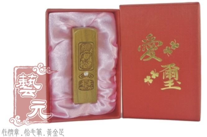 A55愛璽紙盒(小) 不含印章