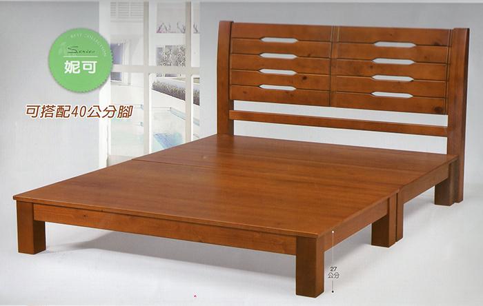 【尚品傢俱】K-SN-13-7 妮可實木3.5尺床頭片
