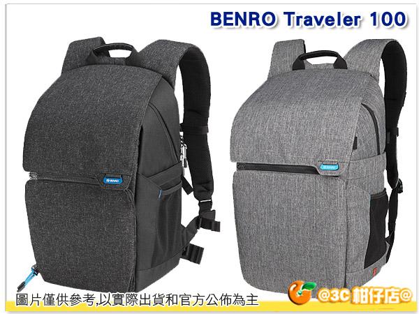百諾 BENRO 行攝者 Traveler 100 雙肩單眼相機包 雙肩包 勝興公司貨 一機一鏡一閃 11吋筆電