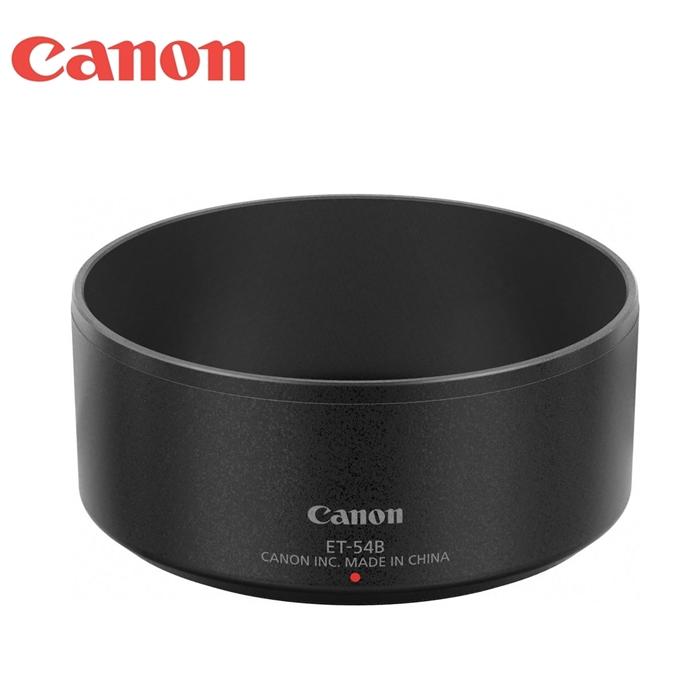 又敗家@正品佳能原廠Canon遮光罩ET-54B遮光罩(可反扣倒裝,平行輸入),適EF-M 55-200mm F4.5-6.3 IS STM 1:4.5-6.3太陽罩F/4.5-6.3遮陽罩ET54B遮光罩抗耀光抗鬼影lens hood
