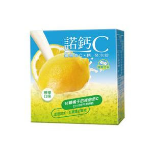 諾華諾鈣C發泡錠 20顆裝(檸檬口味)【德芳保健藥妝】