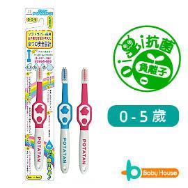 [ Baby House ] 川西POTATAN乳齒負離子牙刷0-5歲 (負離子抗菌)【愛兒房生活館】