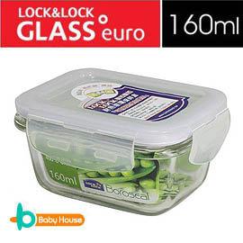 [ Baby House ] 愛兒房 Lock Lock 樂扣三代玻璃保鮮盒160ml【愛兒房生活館】