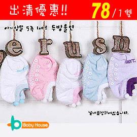 [ Baby House ] ◤純棉◢ JAC寶寶半筒止滑襪【愛兒房生活館】