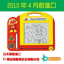 [ Baby House ] 麵包超人-大畫板 (日本進口玩具)【愛兒房生活館】