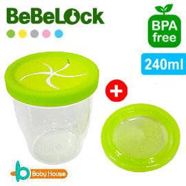 [ Baby House ] BeBeLock零食保鮮防漏盒組 (240ml保鮮盒+零食矽膠封蓋) 【愛兒房生活館】