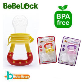 [ Baby House ] BeBeLock 副食品咬咬樂、水果棒 (2入過濾奶嘴1.2.號各1)【愛兒房生活館】
