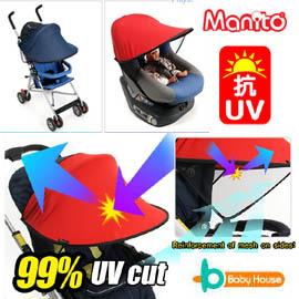 [Baby House] Manito 推車延長遮陽篷XL(汽座遮陽篷)【愛兒房生活館】