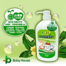 [ Baby House ] 愛兒房環保茶樹精油奶瓶清潔劑 750ml【愛兒房生活館】