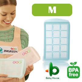 [ Baby House ] 愛兒房 JMGreen 新鮮凍RRE副食品冷凍儲存分裝盒(冷凍盒冰磚盒) Mediu-中 買4贈送 :不銹鋼湯匙(1入)【愛兒房生活館】