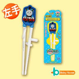 [ Baby House ] 愛迪生聰明學習筷 - 湯瑪士(藍)(左手專用)【愛兒房生活館】