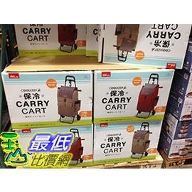 [促銷到12月12日] COSCO DSK.PIG CARRYCART 保冷折疊購物車 _C84437