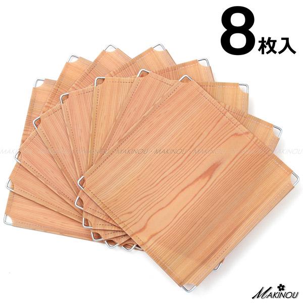 日本MAKINOU 零件『木紋和風PP門片-8入-DIY魔術方塊收納櫃專用-台灣製』MIT 配件 MAKINO