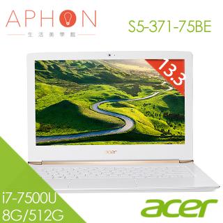 【Aphon生活美學館】ACER S5-371-75BE i7-7500U 13.3吋 FHD筆電(8G/512G SSD/Win10)
