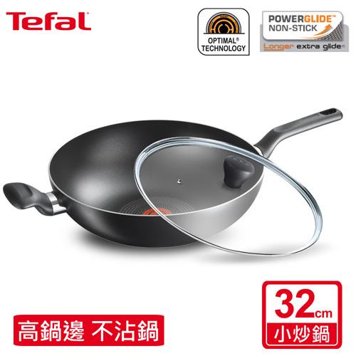 Tefal 法國特福饗食系列32CM不沾小炒鍋 (加蓋)