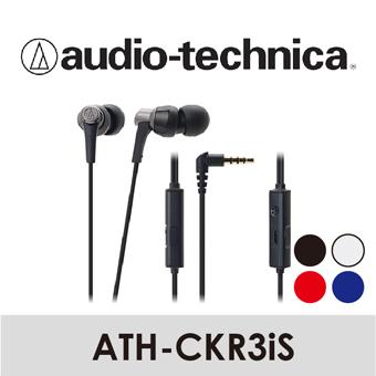 【 Audio-Technica 鐵三角 】智慧型手機用耳塞式耳機 ATH-CKR3iS