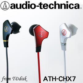 志達電子 ATH-CHX7 日本鐵三角 audio-technica 耳塞式耳機 密閉型×開放型 公司貨 門市提供試聽服務