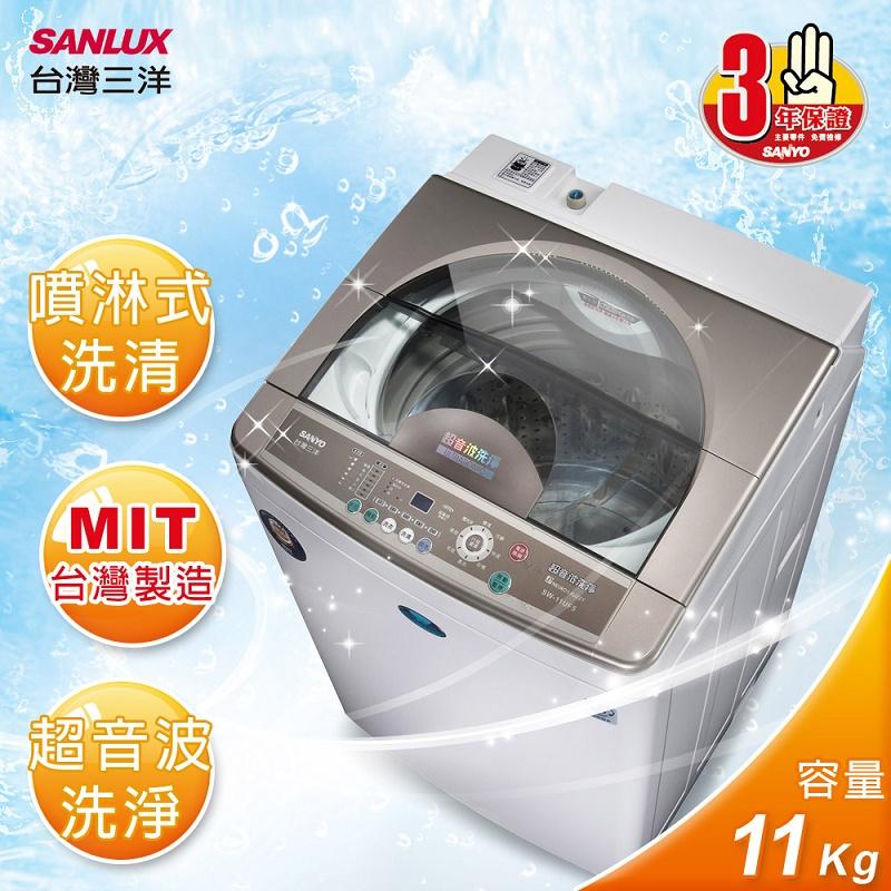 【三洋 SANLUX】11kg超音波單槽洗衣機(SW-11UF5)