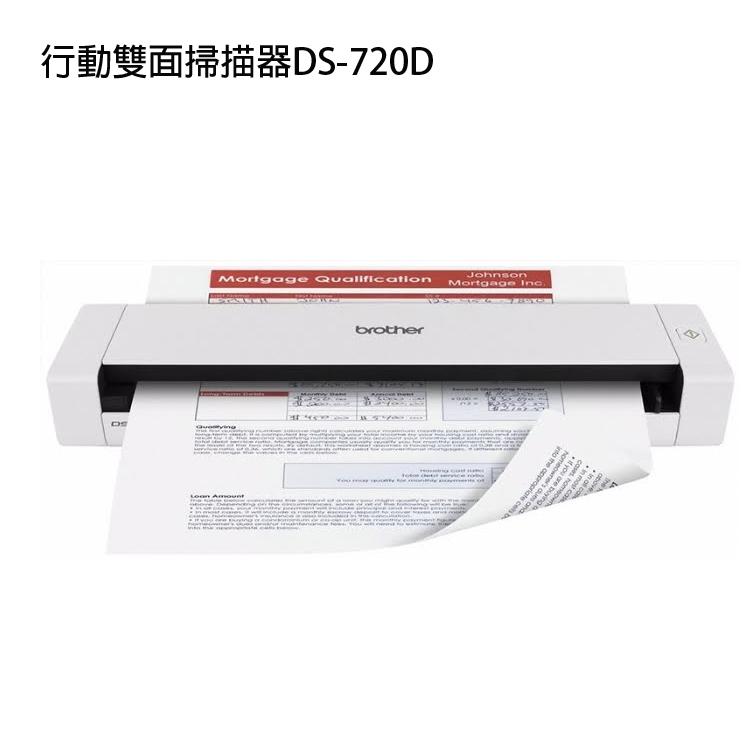 [喬傑數位]行動雙面掃描器DS-720D