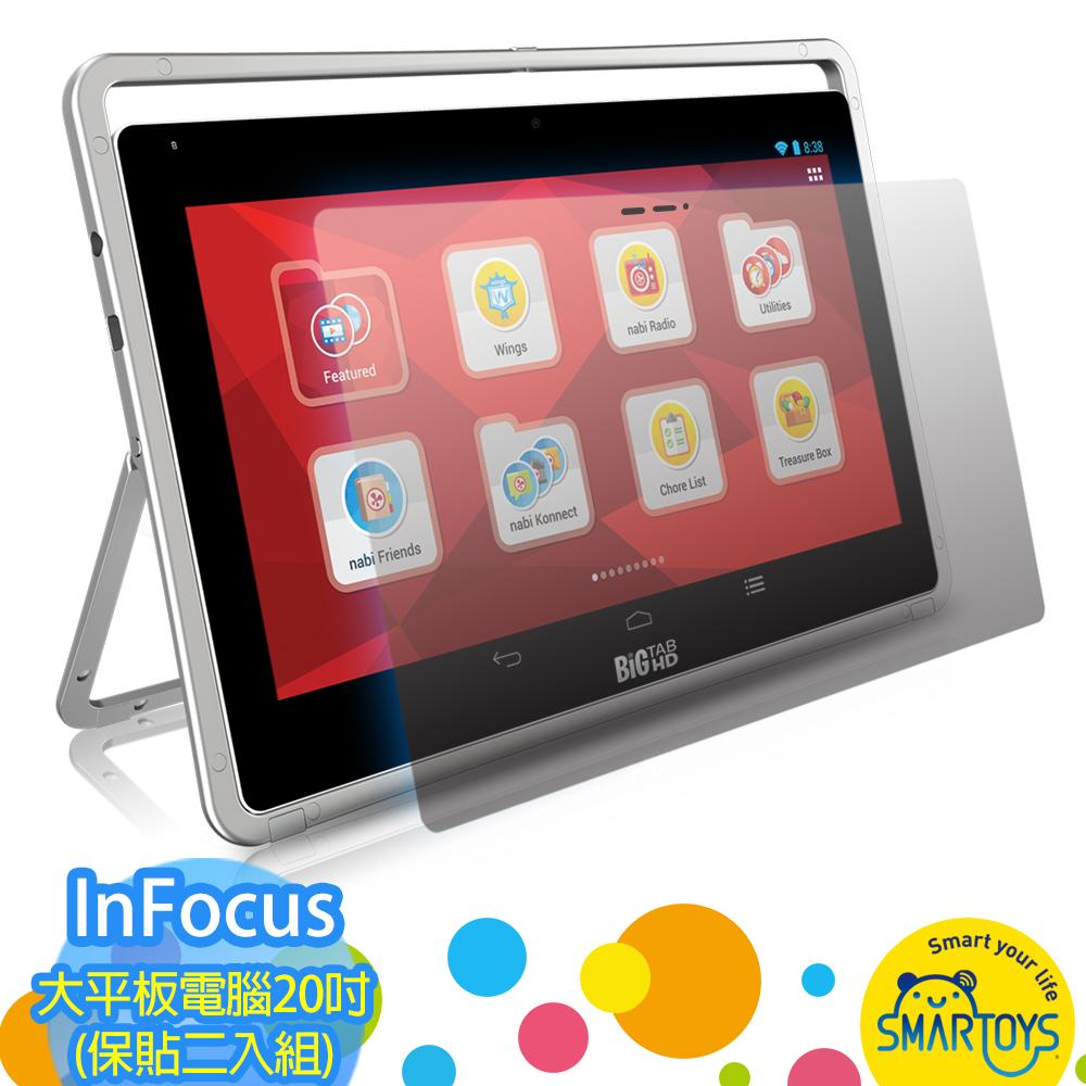 InFocus BiG TAB HD20 吋大平板電腦(保貼二入組)