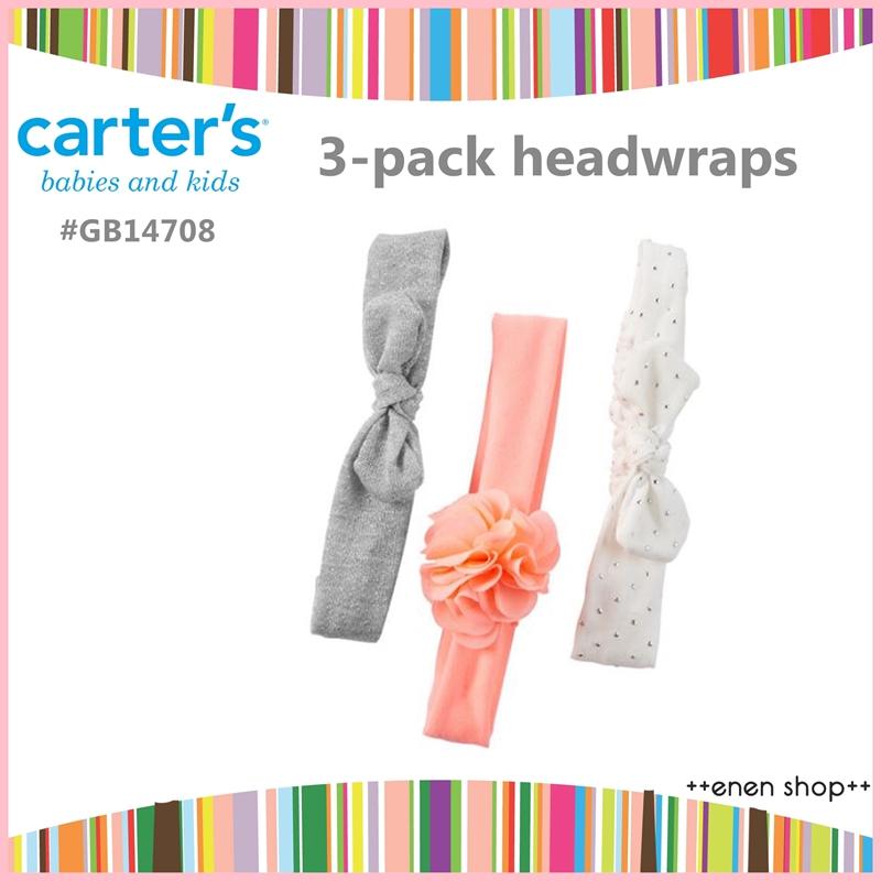 Enen Shop @Carter's 甜美蝴蝶結款:珊瑚橘/點點款 彈性髮帶三件組 #GB14708  0-6M
