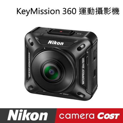 ★預購★Nikon KeyMission 360 運動攝影機 4K 360度環景 防水 wifi 國祥公司貨