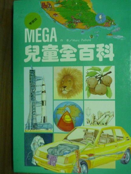 【書寶二手書T2/少年童書_PEK】MEGA兒童全百科學習版_Marc Pellote