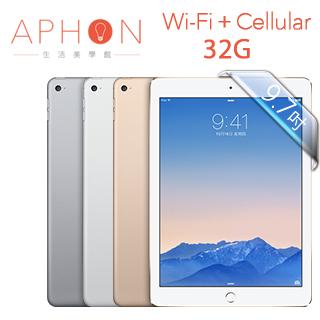 【Aphon生活美學館】Apple iPad Air 2 Wi-Fi+Cellular 32GB 9.7 吋 平板電腦(送保護貼+可立式皮套+指觸筆)★