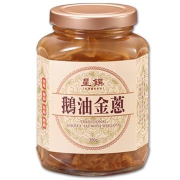 《星饌》鵝油金蔥350g/瓶