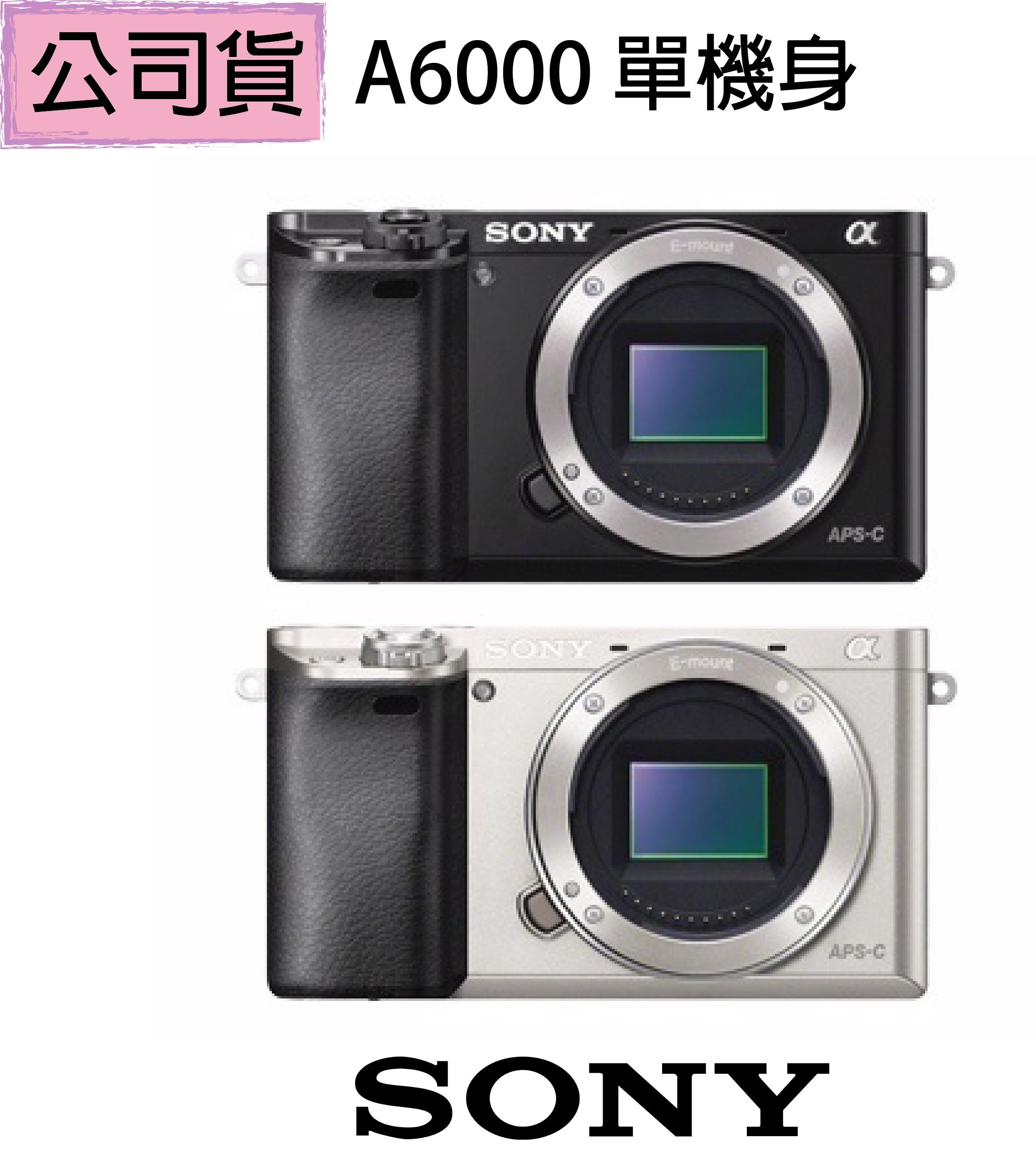 贈【SanDisk 64G 原電超值七件組】【SONY】A6000 BODY  ILCE-6000 單機身組(公司貨)