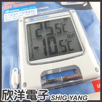 ※ 欣洋電子 ※ WISEWIND 大方型室內外記憶溫度計 / 內附4號電池1入