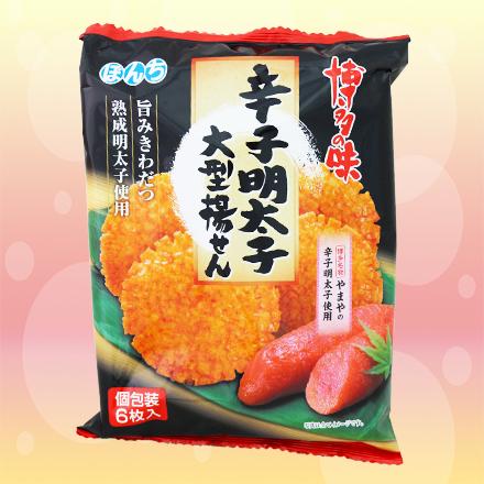 【敵富朗超巿】Bonchi 辛子明太子大型米果 (20gx6入)