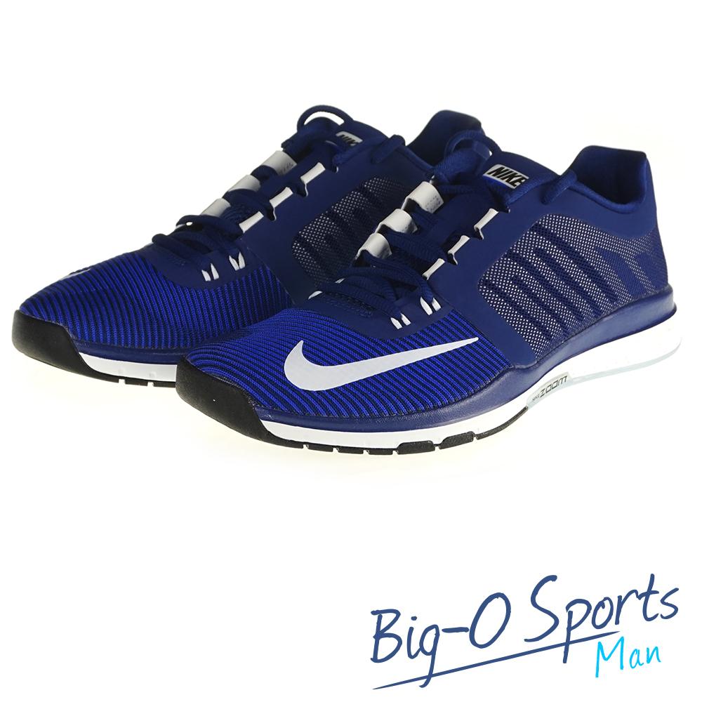 NIKE 耐吉 NIKE ZOOM SPEED TR 2015 訓練鞋 男 804401414 Big-O Sports