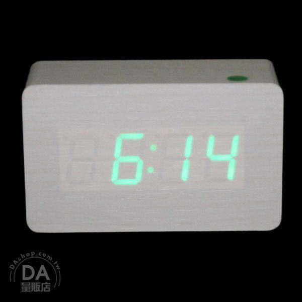 《DA量販店》木頭時鐘/木質  白色 實木 綠光 LED 電子鐘/時鐘/鬧鐘/溫度計 (59-1441)