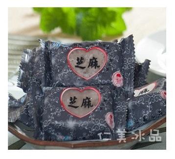 【仁美冰品】草湖芋仔冰(芝麻口味)  每盒30顆/50顆/80顆/100顆裝