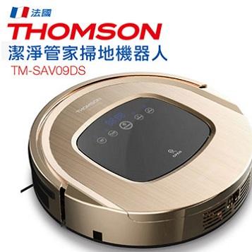 法國THOMSON 掃擦吸拖UV機器人TM-SAV09DS 掃地、吸塵、濕拖、乾擦一次同步完成  掃地機器人