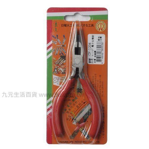 【九元生活百貨】川武CF-1204 電子尖嘴鉗/4.5吋 電工鉗 鋸齒 電子鉗