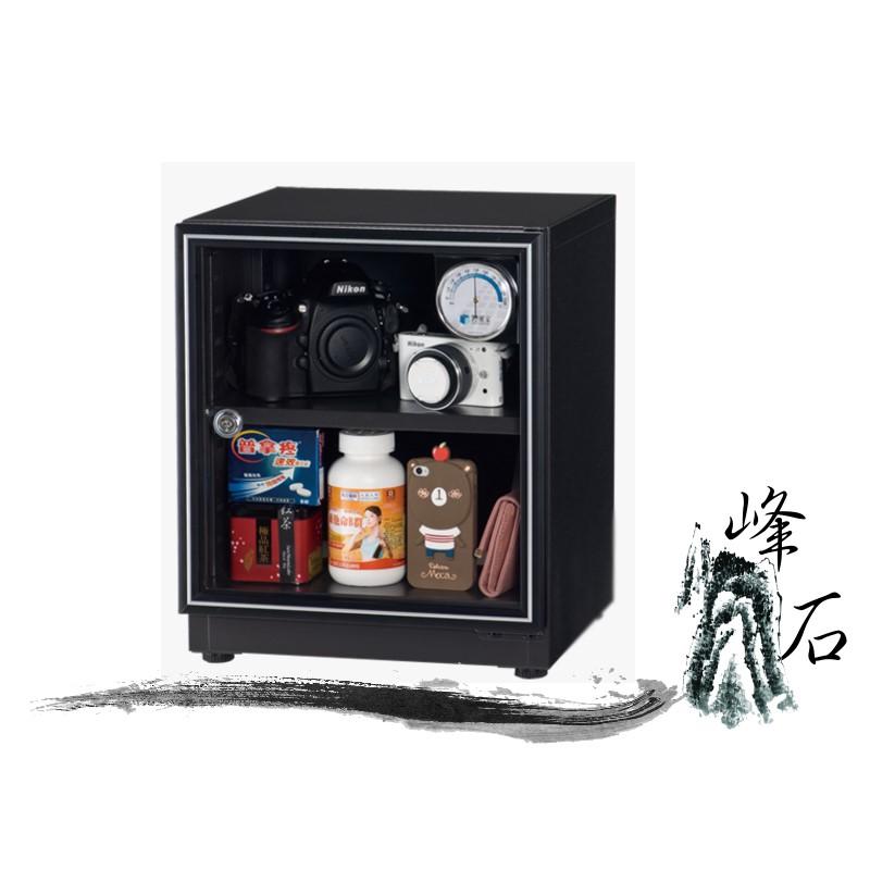 樂天限時優惠!防潮家 SD-48白 電子防潮箱 相機 單眼 鏡頭 類單 黑