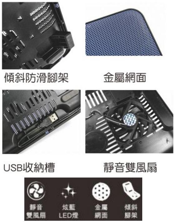 ❤含發票❤【KINYO-超薄雙風扇筆電散熱墊】❤電腦散熱器/筆電散熱/散熱架/散熱墊/ASUS/apple/Acer/散熱版❤