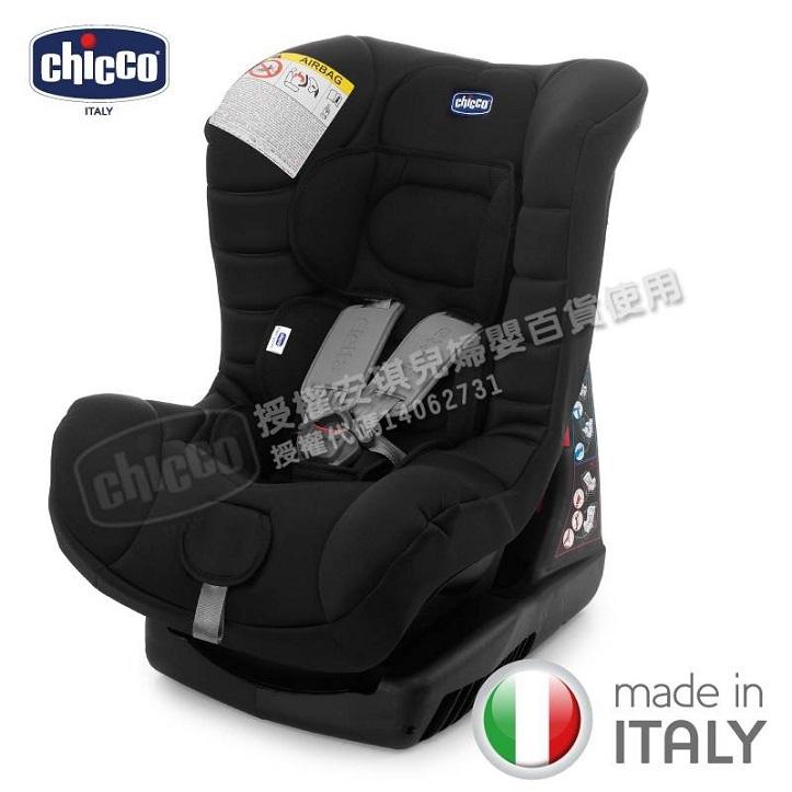 義大利【Chicco】Eletta 寶貝舒適全歲段安全汽座(汽車安全座椅)(優雅黑)