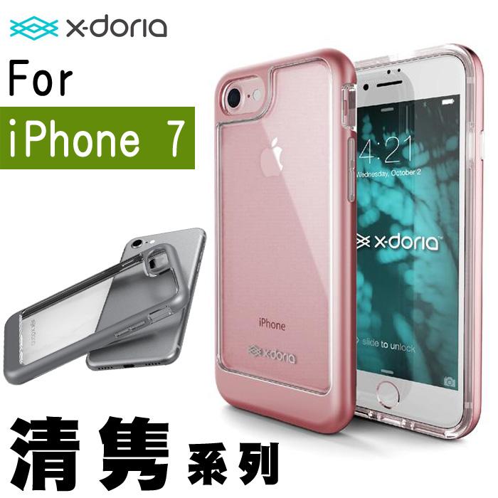 X-Doria Defense EverVue 清隽系列 4.7吋 IPhone 7/i7 防摔減震 雙料保護殼 TPU+PC 手機套/手機殼/保護套/保護殼/玫瑰金/TIS購物館