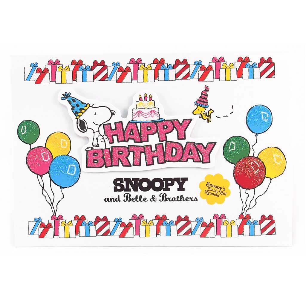 剪刀石頭紙 Snoopy 這下禮物收不完了啦【立體JP生日卡】