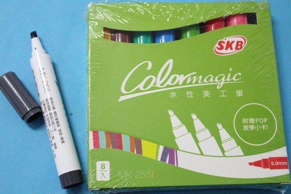 SKB MK-255 II美工筆 第二代水性美工筆 麥克筆(綠盒)8色入MIT製/一組入{定200}
