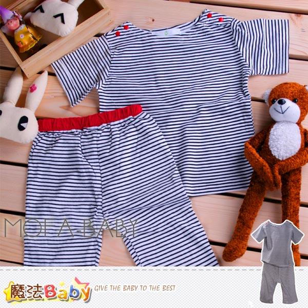 魔法Baby~日單黑白條紋雙肩開扣短袖居家套裝~男童裝~K05670