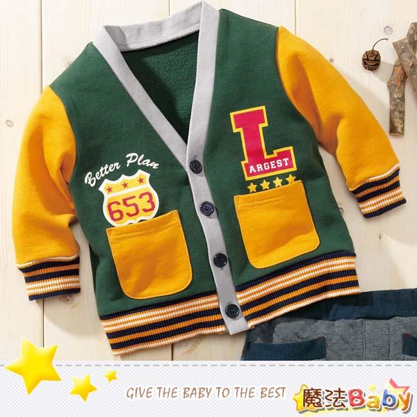 魔法Baby ~日單開襟棒球外套(綠/黃)~童裝~男童裝~時尚設計童裝~K24616